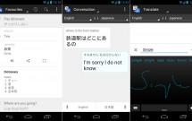 Aplicativo Google Translate para Android