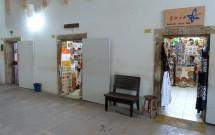 Lojinhas no Interior da Casa de Cultura em Recife