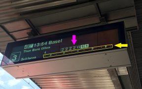 A posição do trem na plataforma