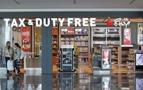Duty Free no aeroporto Ezeiza