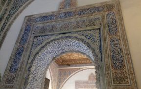 Detalhes mudéjares do Palácio de Pedro I