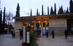 Pavilhão de Entrada de Alhambra