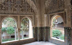 A linda arquitetura dos Palácios Nasridas (ou Nazarí)