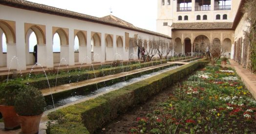 Patio de Acéquia