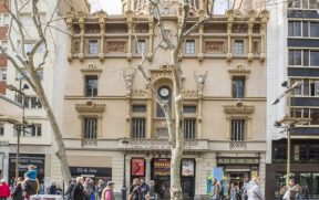 Real Academia de Ciências e Artes de Barcelona