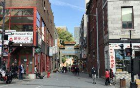 Outro portal do Chinatown de Montreal
