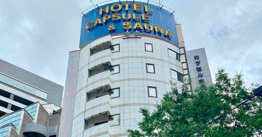 Onde ficar em Tokyo: Hotel Cápsula em Shibuya