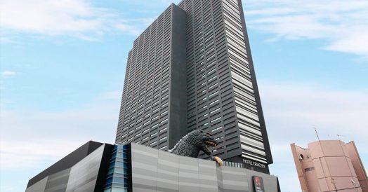 Hotel Gracery no bairro Shinjuku