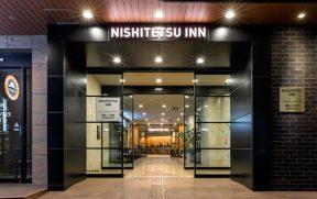 Hotel Nishitetsu Inn em Shinjuku