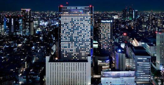 Onde se hospedar em Tokyo: Prince Hotel