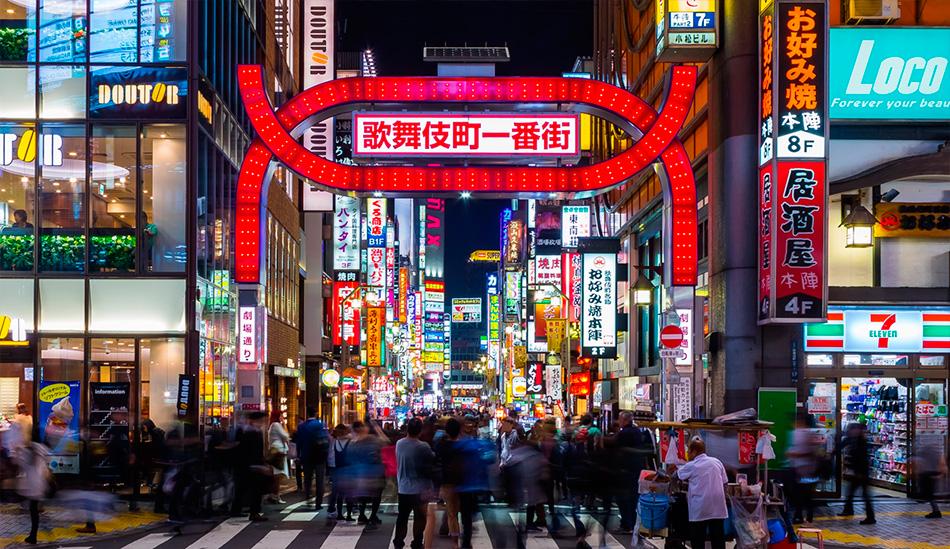Kabukicho em Shinjuku