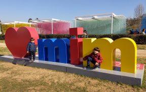Santiago com crianças no Museo Interactivo Mirador